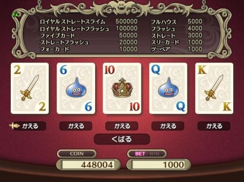 2015-8-16_1-39-51_No-00.jpg