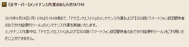 2015-8-19_20-28-48_No-00.jpg
