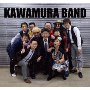 kawamura_band.jpg