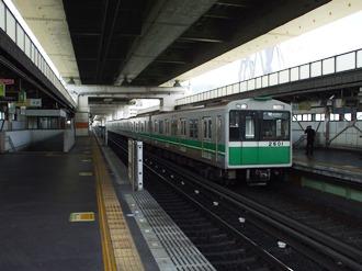 yoshita1.jpg
