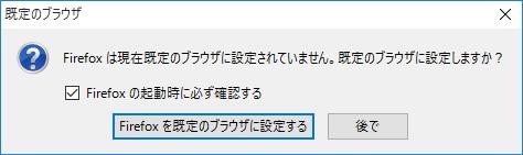 FFXDEF01.jpg
