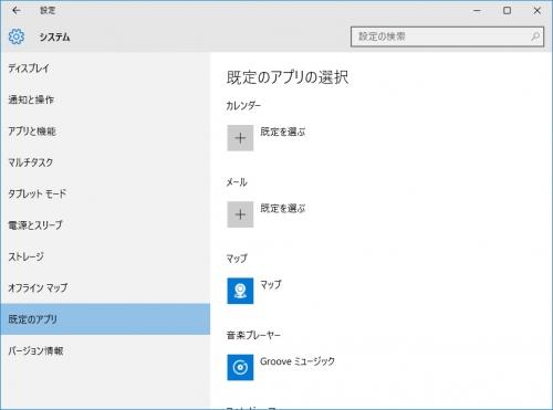 FFXDEF02.jpg