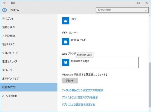 FFXDEF03.jpg