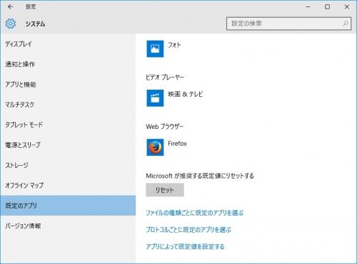 FFXDEF05.jpg