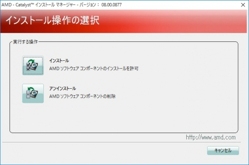 HD4890_CCCINST.jpg