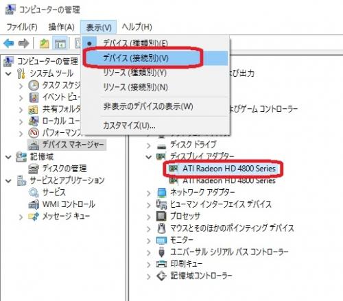 HD4890_DVM1.jpg