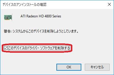HD4890_DVMDEL2.jpg