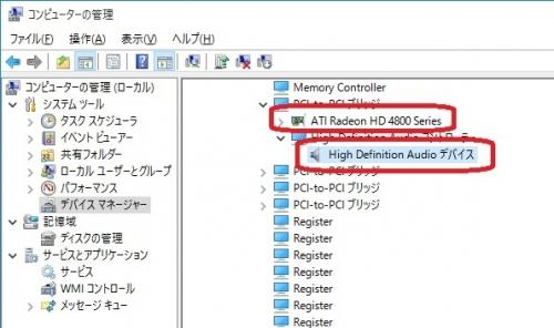 HD4890_DVMDEL.jpg