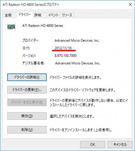 HD4890_LDV.jpg