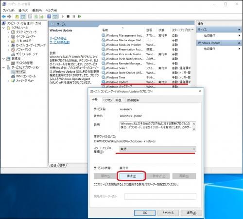 HD4890_WUSTP.jpg