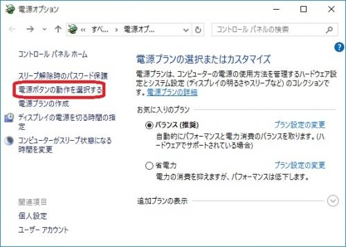 Powercfg1.jpg
