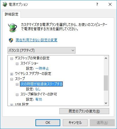 Powercfg6.jpg