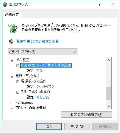 Powercfg7.jpg