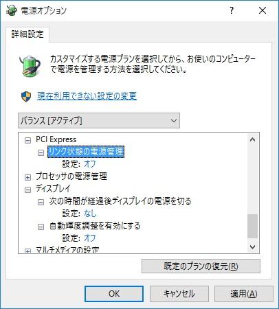 Powercfg8.jpg