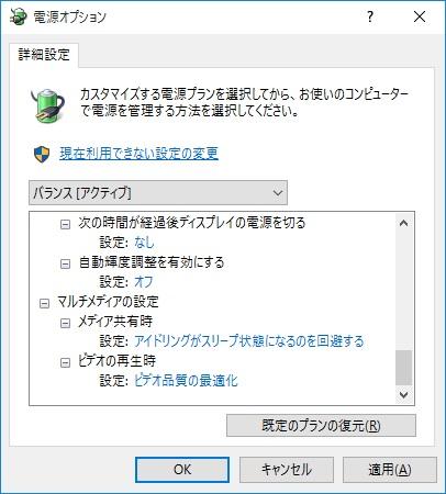 Powercfg9.jpg