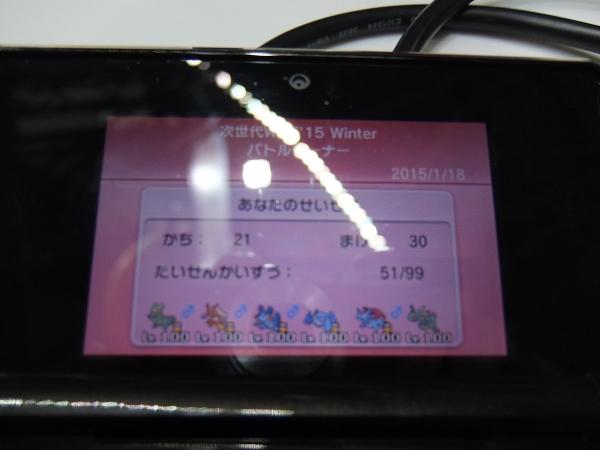 WHF_1_9.jpg