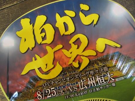 IMG_48112012_easter_kashiwa_easterkashiwa.jpg