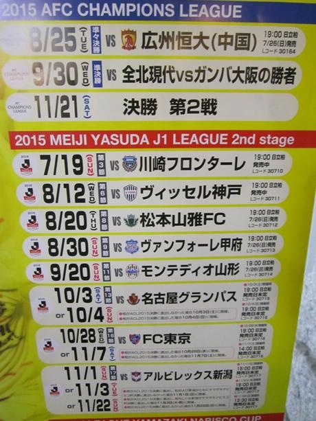 IMG_48272012_easter_kashiwa_easterkashiwa.jpg
