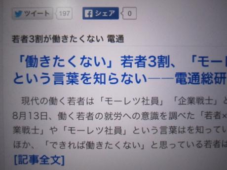 IMG_48582012_easter_kashiwa_easterkashiwa.jpg