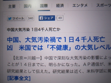 IMG_48632012_easter_kashiwa_easterkashiwa.jpg
