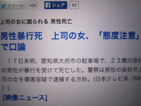 IMG_48692012_easter_kashiwa_easterkashiwa.jpg