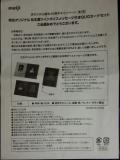 kinotake02.jpeg