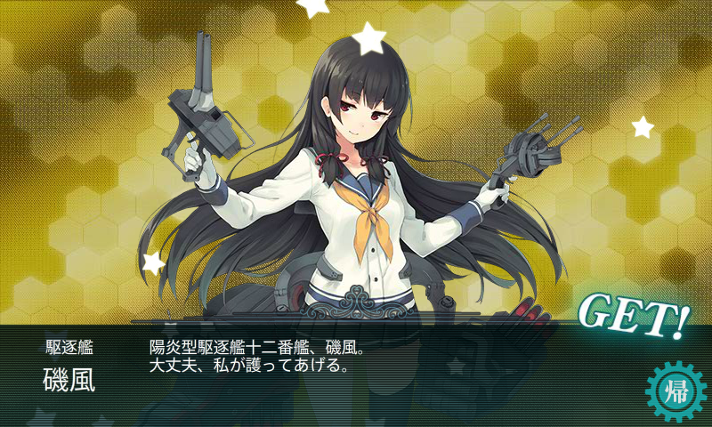 艦これ-058