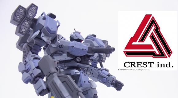 crest_middle.jpg