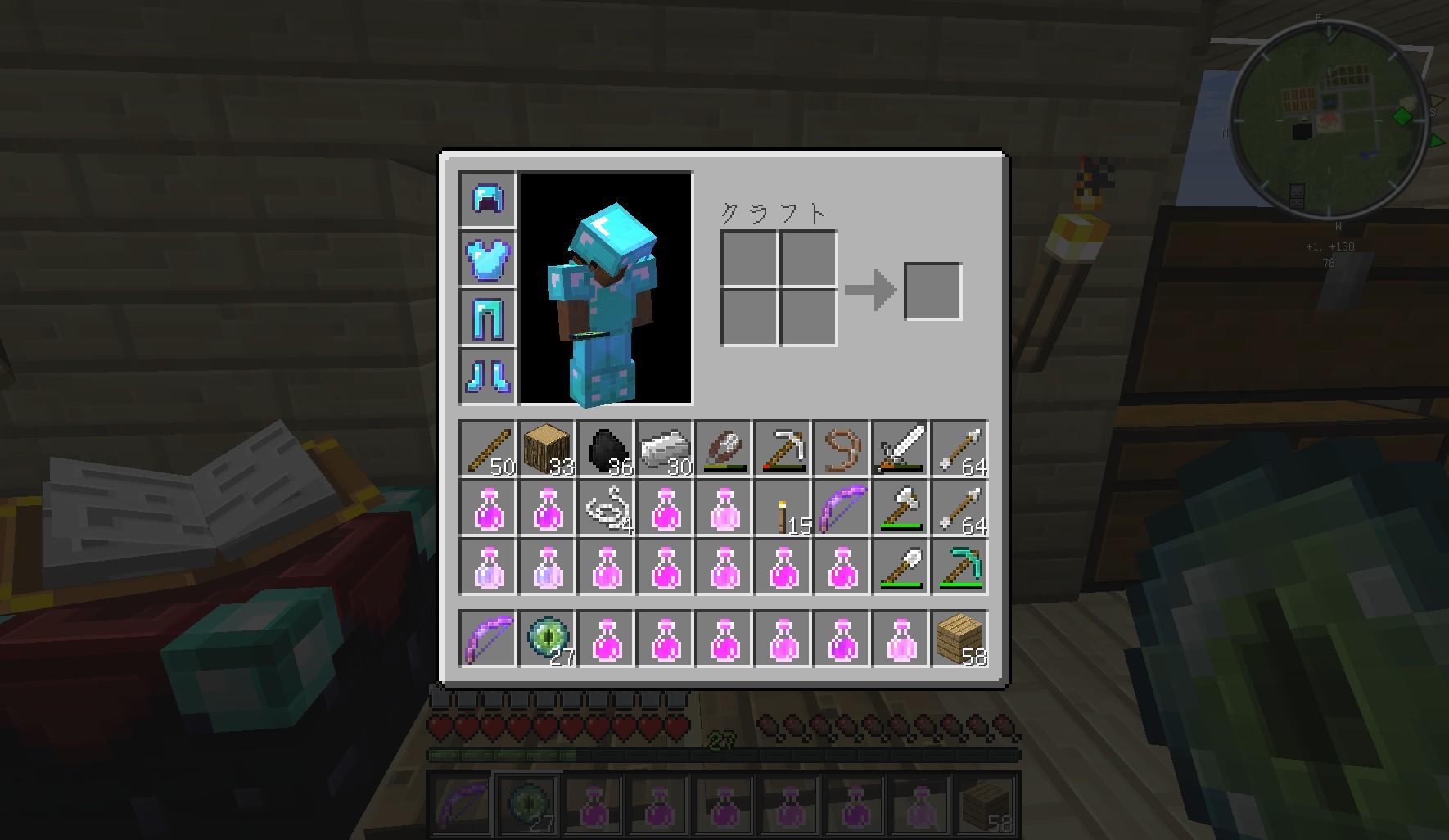 minecraft_26.jpg