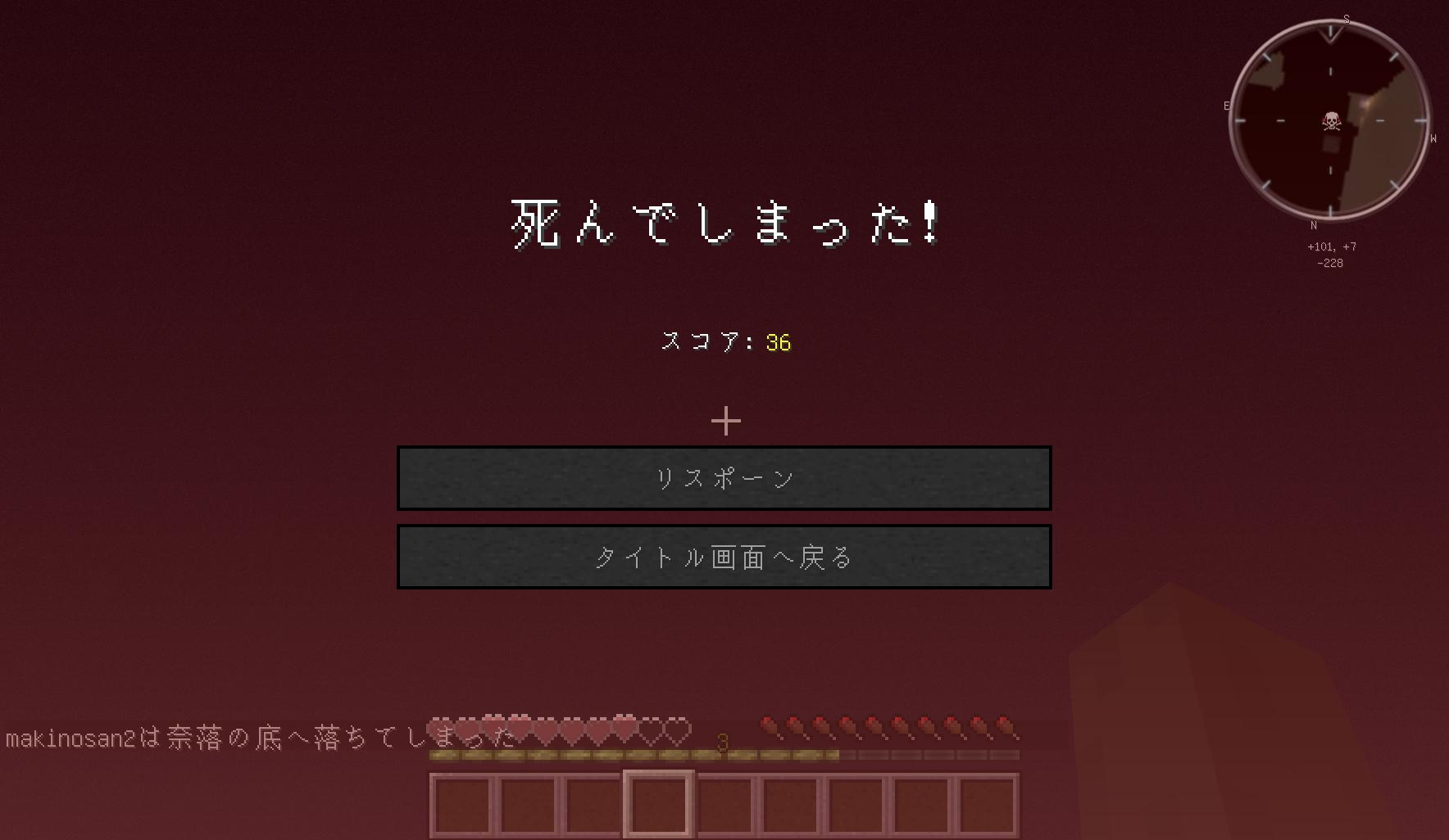 minecraft_28.jpg