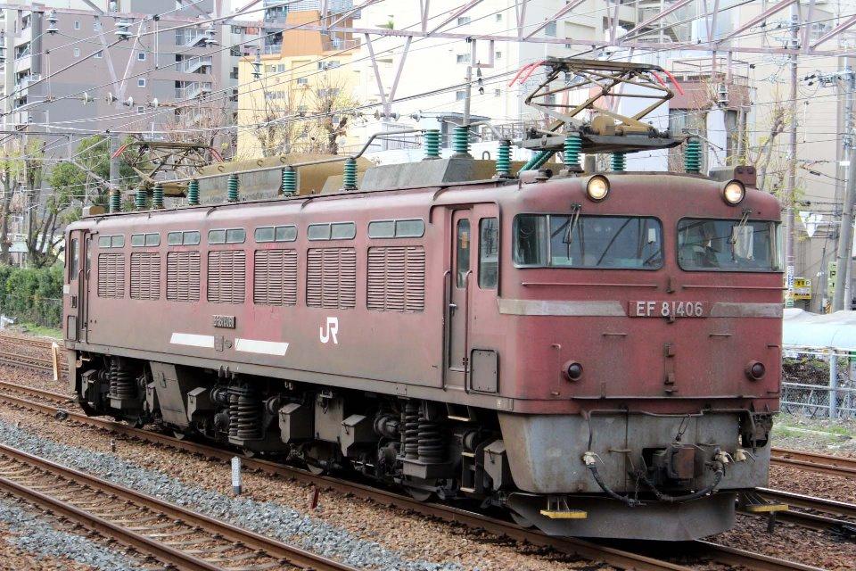 EF81 406