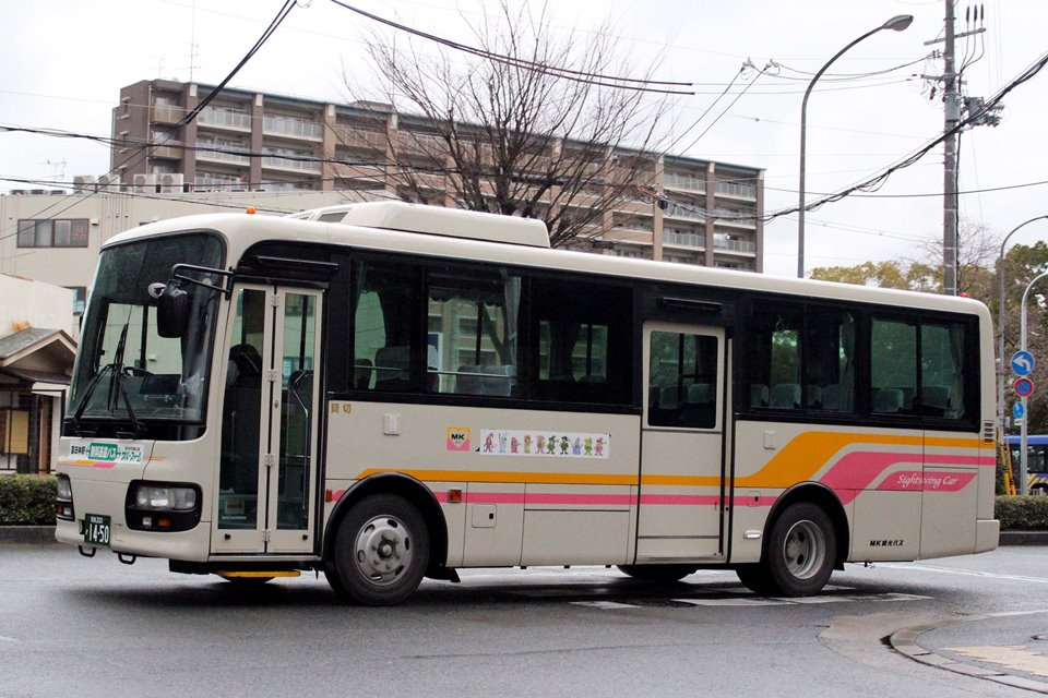 MK観光バス か1450