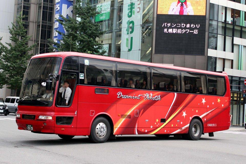 北海道北見バス あ2028