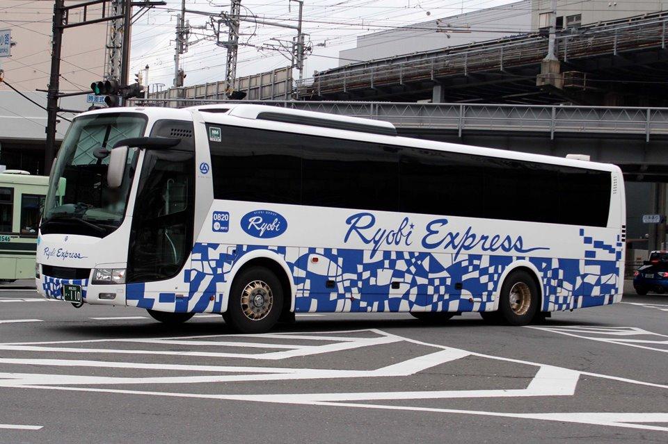 両備バス 0820