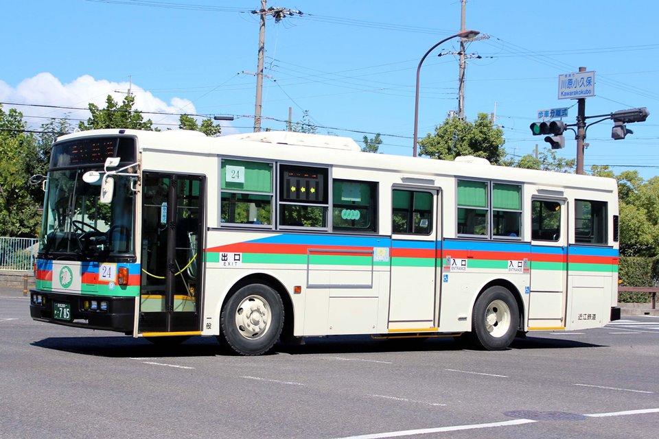 近江鉄道 か785