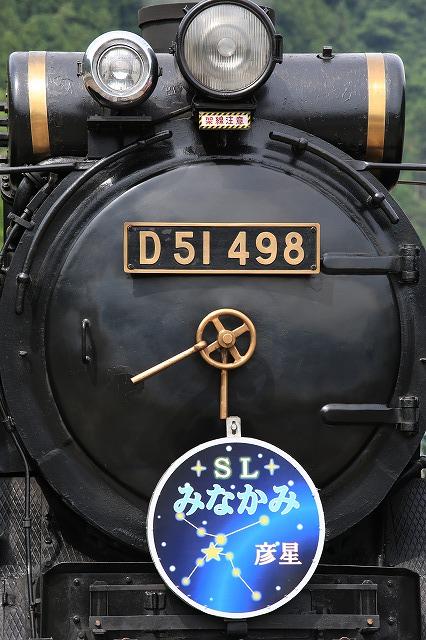 s-IMG_6307.jpg