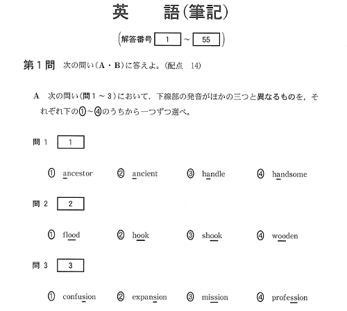 Images of 癖のある文章 - JapaneseClass.jp