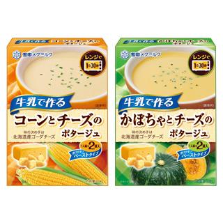 モラタメスープ1