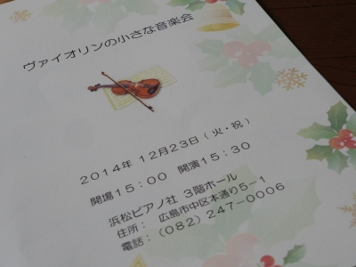 IMGP0074.jpg