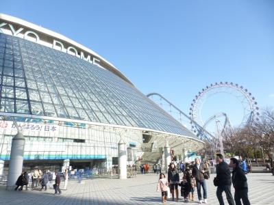 東京ドーム 2015 2・22
