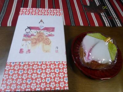 桃カステラ 2015 3・2