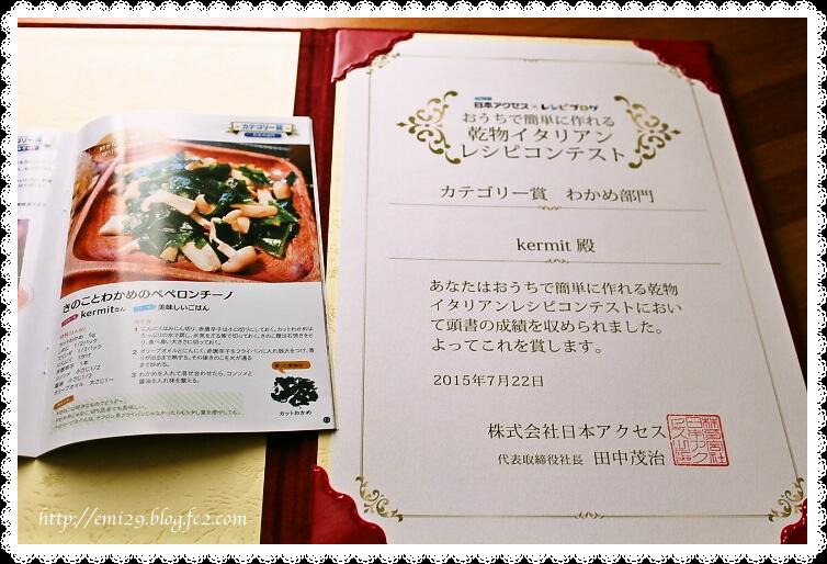 foodpic6290041.png
