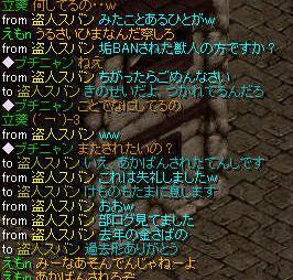 150815 読者1