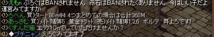 150815 読者2
