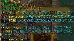 150819 読者