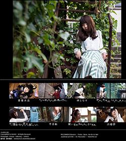 tsukimi_screen02_250.jpg