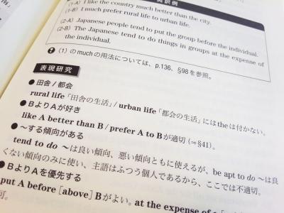 wabuneiyaku-13.jpg