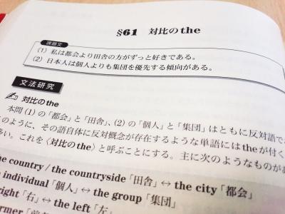 wabuneiyaku-14.jpg