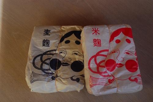 米麹・麦麹3