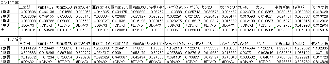 150805-02.png